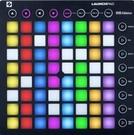 LAUNCHPAD RGB PRO DJ電音打擊墊抖音初學者MIDI鍵盤控制器TA4643【極致男人】
