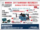 【台北益昌】2018最新 附自動夾頭快拆...