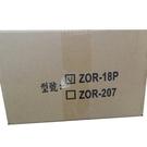 【信源】10人份【日象電子鍋 專用內鍋】 ZOR-18P適用