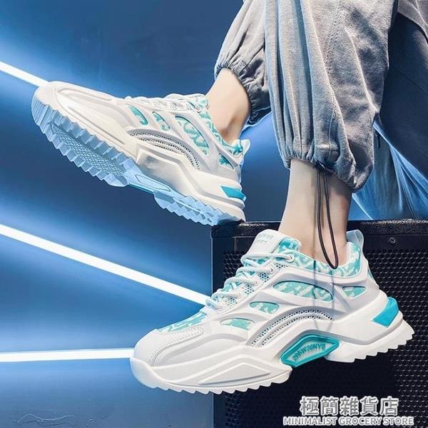 男鞋春季2021年新款潮鞋老爹韓版潮流青少年運動休閒百搭小白板鞋 極簡雜貨