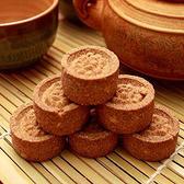 樂米工坊.預購 米一口酥(180g/盒,芝麻*1+原味*1,共兩盒)﹍愛食網
