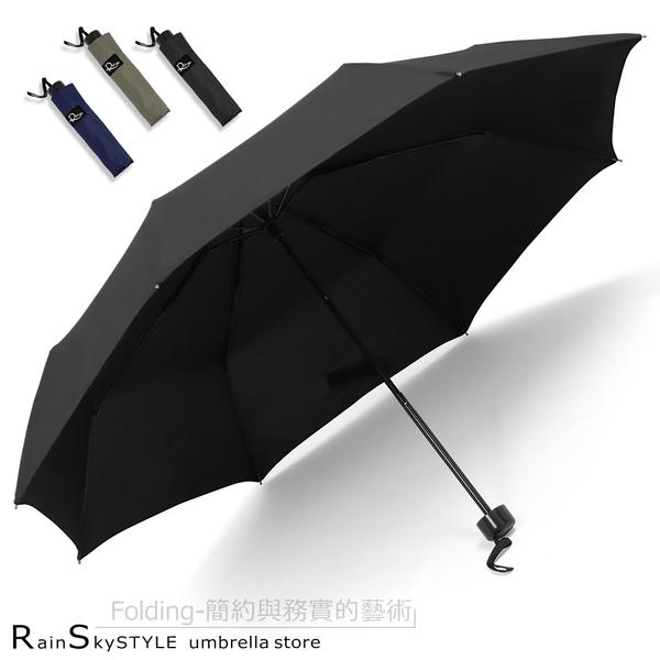 【RainSky】Folding經典復刻折疊傘 /雨傘洋傘遮陽傘陽傘抗UV傘非自動傘反向傘黑膠傘+5