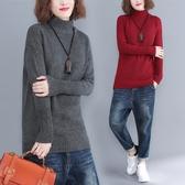 秋冬高領慵懶風毛衣女 長袖寬鬆大尺碼純色打底針織衫潮 折扣好價