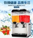 浩博飲料機商用果汁機冷熱雙缸三缸冷飲熱飲機全自動自助奶茶機 小山好物
