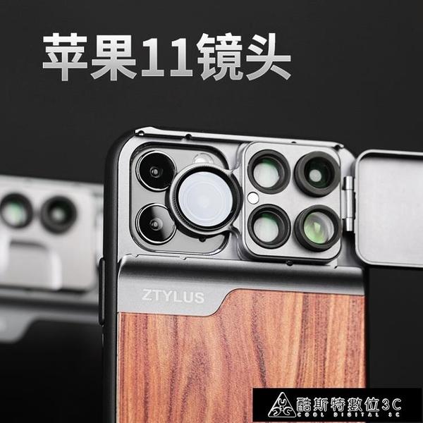 手機廣角鏡頭 蘋果11手機鏡頭iPhone11 殼微距魚眼增距攝像頭廣角外置高清 快速出貨YTJ