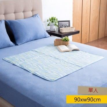 HOLA 豐穗冷凝單人床墊 90x90cm