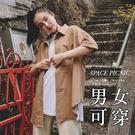 襯衫 Space Picnic|自設款-男版素面口袋短袖襯衫【C20091018】