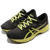 Asics 慢跑鞋 GT-1000 6 GS 黑 綠 亞瑟膠 女鞋 大童鞋 運動鞋【PUMP306】 C740N-9077