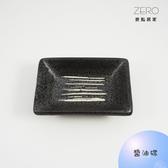 日式常滑燒陶瓷小碟子調味碟醬料碟醬油碟醋碟創意餐具小吃涼菜碟(單格)