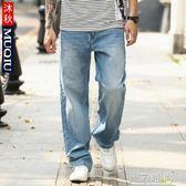 牛仔長褲 沐秋春牛仔褲男士寬鬆直筒薄款大碼夏天青年休閒粗腿淺色長褲 小艾時尚