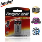 Energizer 勁量 鹼性電池9V 6入