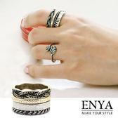 特殊仿古洗舊 4 件組戒指Enya 恩雅正韓飾品【RIAW8 】
