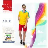【瑪蒂斯】男款短袖黃色袖口剪接配色款 HI COOL纖維POLO衫S7312及S7313