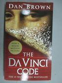【書寶二手書T1/原文小說_KOT】The Da Vinci Code_Dan Brown