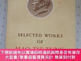 二手書博民逛書店Selected罕見Works of Mao Testing Volume IV 毛澤東選集英文版 第四卷Y6