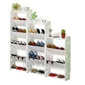 鞋架簡易家用客廳歐式簡約現代置物架多層組合鞋櫃簡易收納防塵 igo初語生活館