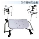 坐墊 - 助行器用坐墊 售價不含助行器 ...