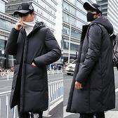 2018新款韓版加厚連帽中長款棉衣男裝羽絨棉服棉襖冬季外套男
