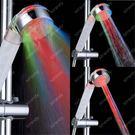 七彩蓮蓬頭 可調七彩噴頭溫控led手持花灑熱水器浴室噴頭髮光花灑淋浴頭 城市科技