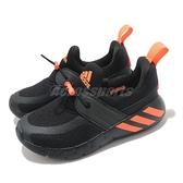 adidas 慢跑鞋 RapidaZen C 黑 紅 童鞋 中童鞋 運動鞋 襪套式 【ACS】 FX2692