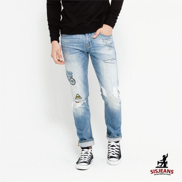 SISJEANS-淺藍個性貼繡修身牛仔褲【16271003】