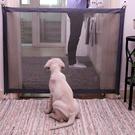 寵物圍欄 寵物狗狗圍欄免打孔室內隔離欄杆犬用柵欄狗狗護欄隔離門可拆洗貓 店慶降價