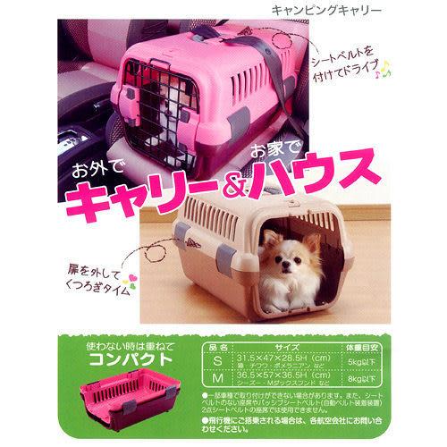 [寵樂子]《日本Richell》雙開式外出提籠 (無上蓋) M - 粉紅 / 咖啡
