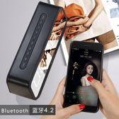T26手機無線藍芽音箱超重低音炮家用鬧鐘迷你小音響時鐘便攜插卡戶外通用收音機播放器 創想數位