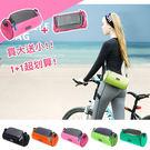 【買一送一】 防水觸屏手機自行車包 !! 買大包送你小包!