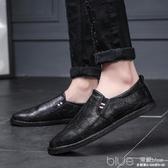 廚師鞋男防滑防水防臭懶人鞋韓版豆豆鞋全黑色皮鞋上班工作鞋秋季 深藏blue