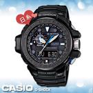 CASIO 卡西歐手錶專賣店 GWN-1...
