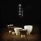 瓘玉茶具創意複古黑陶陶瓷品茗杯純銅描金個性日式主人杯小單杯子