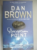 【書寶二手書T7/原文小說_HMV】Deception Point_Dan Brown