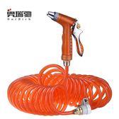 伸縮水管軟管家用噴頭管子高壓力搶洗車噴水槍澆花澆水神器 DF