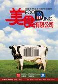 (二手書)美食有限公司-美國食物及美味食物的真相