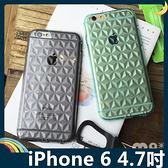 iPhone 6/6s Plus 5.5吋 類立體格紋保護套 軟殼 半透鑽石紋 支架掛繩 帶防塵 矽膠套 手機套 手機殼