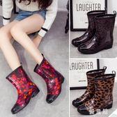 2018新款雨鞋女士韓版成人雨靴加絨中筒水靴防滑時尚防水韓版水鞋 QG7621『優童屋』