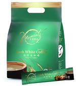 【分秒情懷】怡保白咖啡無糖二合一(4袋組)即期品只要289元