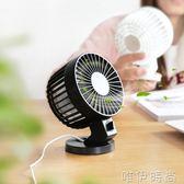 小風扇夏季創意USB迷你電風扇宿舍桌面小電扇小型雙葉靜音小風扇     唯伊時尚