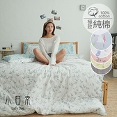 【多款任選】100%天然極致純棉6x6.2尺雙人加大床包+枕套三件組(不含被套)*台灣製 床單