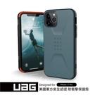 UAG iPhone 11 Pro 耐衝擊簡約保護殼-綠/藍/黑 強強滾
