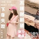 EASON SHOP(GW6550)實拍百搭款純色不規則割破洞長版OVERSIZE露肩圓領無袖背心裙連身裙洋裝孕婦裝棉