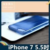 iPhone 7 Plus 5.5吋 簡系列保護套 軟殼 倍思Baseus 半透磨砂 可掛繩 防滑全包款 矽膠套 手機套 手機殼