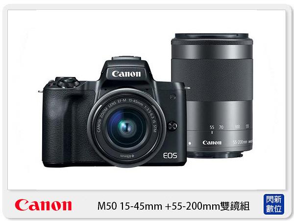 CANON EOS M50+15-45mm+55-200mm 雙鏡組(M50 15-45 55-200,公司貨)