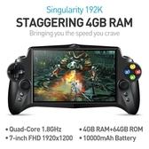 2018 JXD 金星 S192K 7吋大螢幕 10000毫安電池 安卓遊戲機 全功能搖桿 按鈕 RETRO GAME