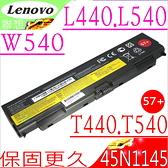 LENOVO W540 W541 電池(保固最久)-IBM 聯想 57+,45N1151,45N1179, 0C52863,0C5264,3ICR19/65-2