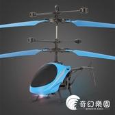 無人機-飛機充電耐摔會懸浮感應遙控飛機手感應飛行器兒童玩具男直升機-奇幻樂園