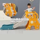 溜滑梯 小型滑滑梯家用兒童室內組合折疊幼兒小孩玩具游樂場樂園寶寶滑梯 NMS設計師
