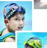 兒童泳鏡 兒童泳鏡男童女童防霧防水高清小孩游泳鏡寶寶1-10歲潛水 珍妮寶貝