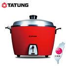 TATUNG大同15人份電鍋(全不鏽鋼內鍋及配件) 朱紅色TAC-15L-DR